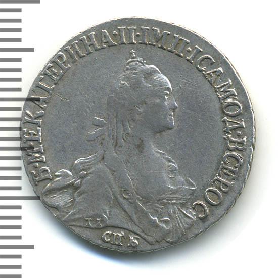 20 копеек 1766 г. СПБ. Екатерина II Санкт-Петербургский монетный двор
