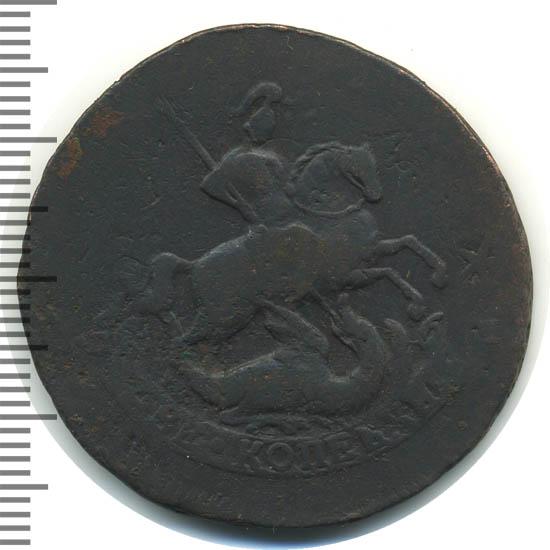 2 копейки 1763 г. Екатерина II. Без обозначения монетного двора