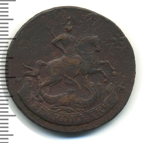 2 копейки 1789 г. ММ. Екатерина II. Буквы ММ