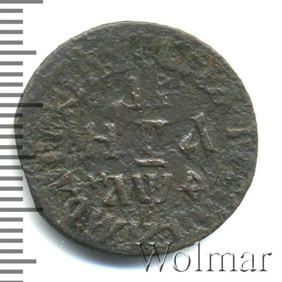 Денга 1709 г. Петр I. Всея РоссIи самодержецъ