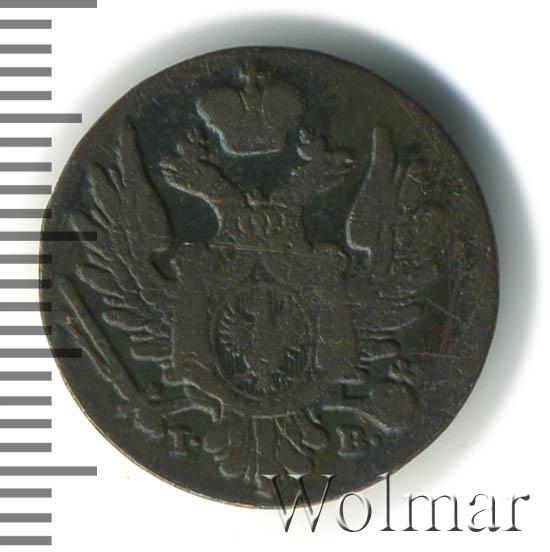 1 грош 1822 г. IB. Для Польши (Александр I) С надписью z mIedzI kraIowey. для польши