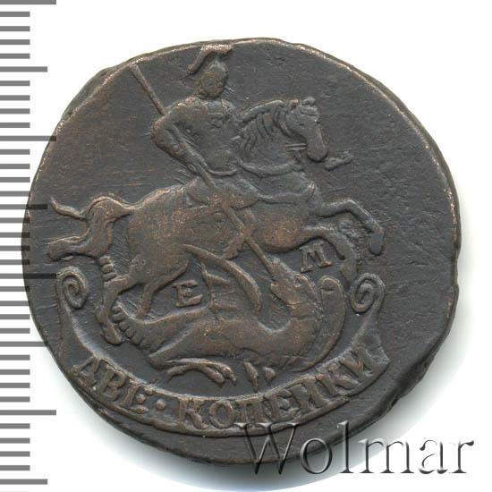 2 копейки 1767 г. ЕМ. Екатерина II. Буквы ЕМ