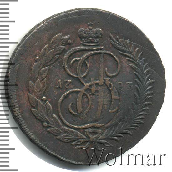 2 копейки 1793 г. ЕМ. Павловский перечекан (Павел I). Буквы ЕМ по сторонам коня. Гуртовая надпись