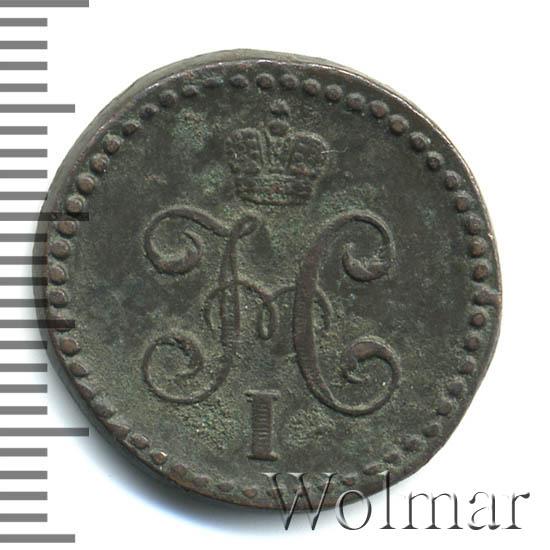 1/2 копейки 1844 г. СМ. Николай I Тиражная монета