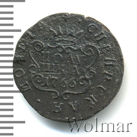 Полушка 1766 г. Сибирская монета (Екатерина II). Тиражная монета