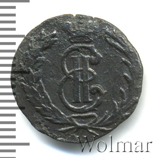 Полушка 1766 г. Сибирская монета (Екатерина II) Тиражная монета