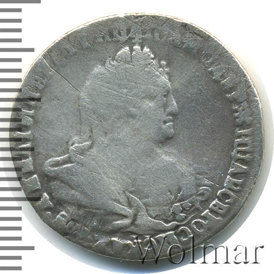 Полуполтинник 1740 г. Анна Иоанновна.