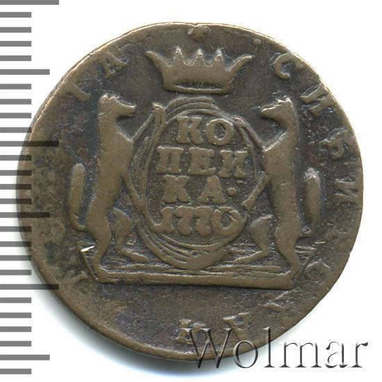 1 копейка 1770 г. КМ. Сибирская монета (Екатерина II). Тиражная монета