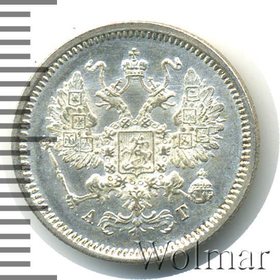 10 копеек 1888 г. СПБ АГ. Александр III