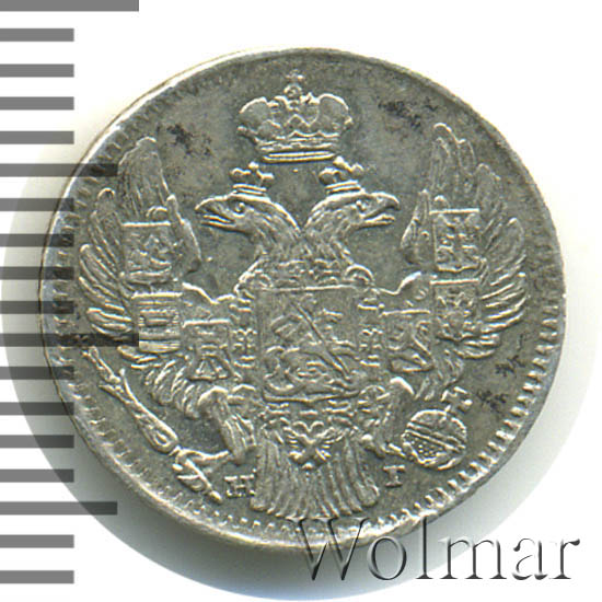 5 копеек 1840 г. СПБ НГ. Николай I