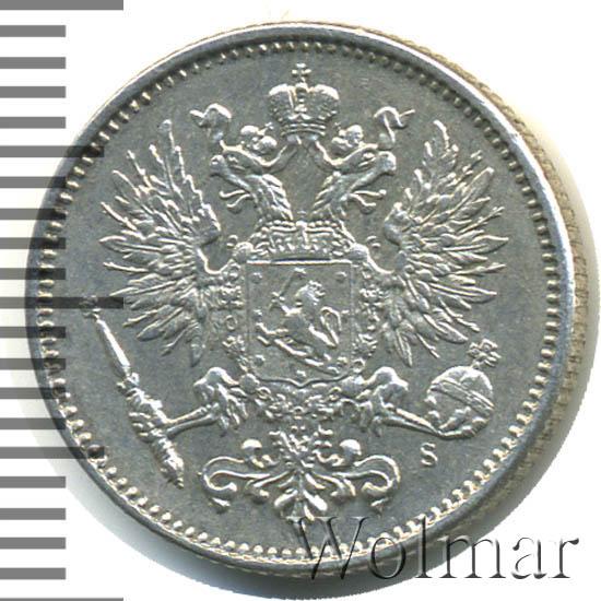 50 пенни 1874 г. S. Для Финляндии (Александр II)