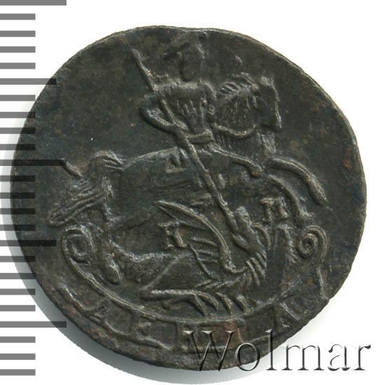 Денга 1787 г. КМ. Екатерина II.