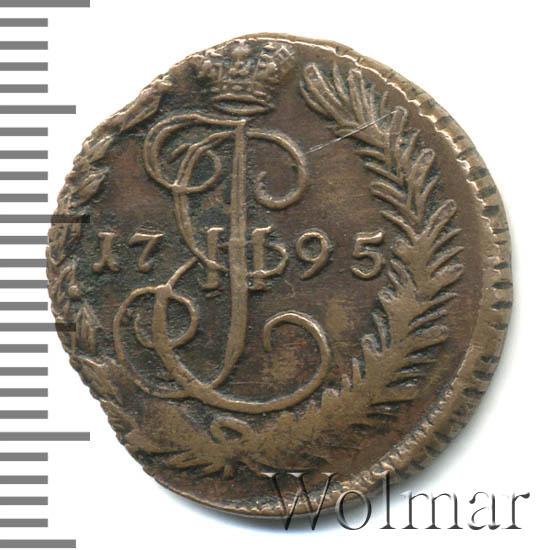Денга 1795 г. ЕМ. Екатерина II. Буквы ЕМ