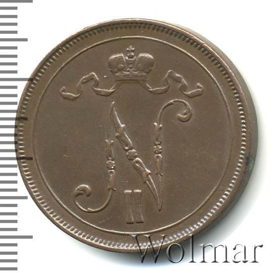 10 пенни 1914 г. Для Финляндии (Николай II)