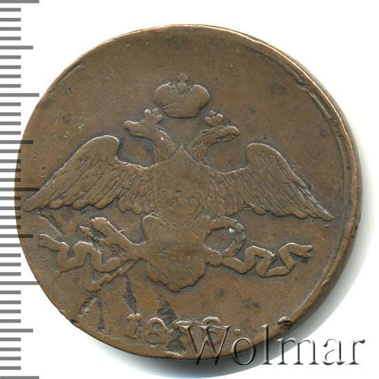 5 копеек 1838 г. СМ. Николай I Сузунский монетный двор