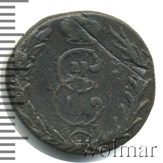 Денга 1767 г. КМ. Сибирская монета (Екатерина II). Тиражная монета