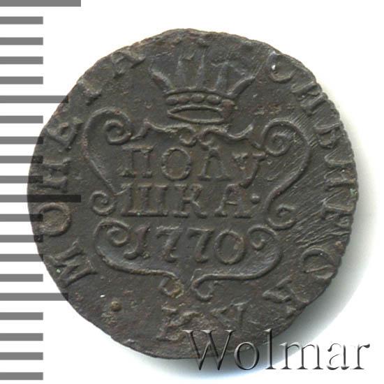 Полушка 1770 г. КМ. Сибирская монета (Екатерина II). Тиражная монета