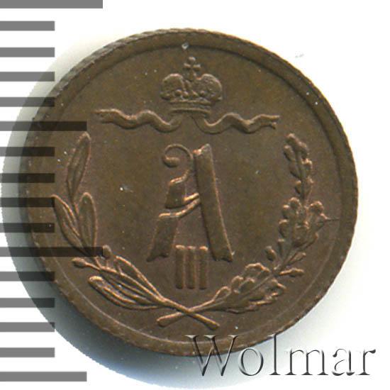 1/4 копейки 1893 г. СПБ. Александр III