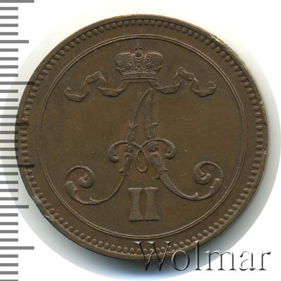 10 пенни 1867 г. Для Финляндии (Александр II).