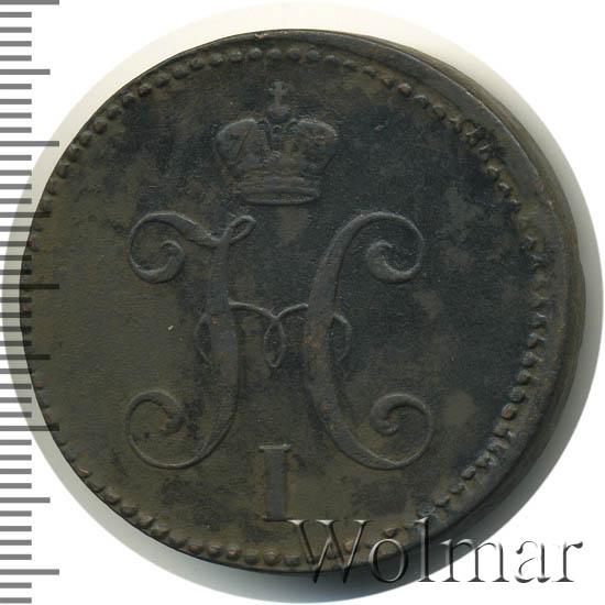 3 копейки 1842 г. ЕМ. Николай I Екатеринбургский монетный двор.
