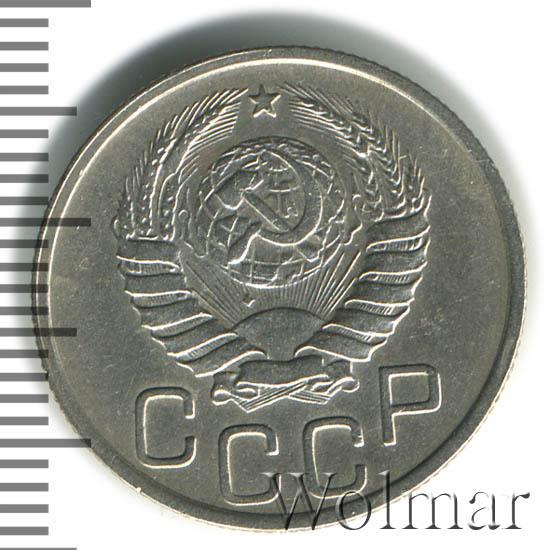 20 копеек 1942 г. Звезда маленькая, плоская