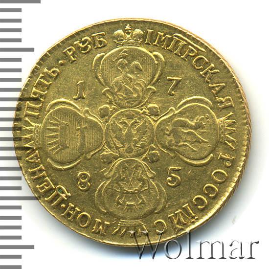 5 рублей 1785 г. СПБ. Екатерина II Тиражная монета