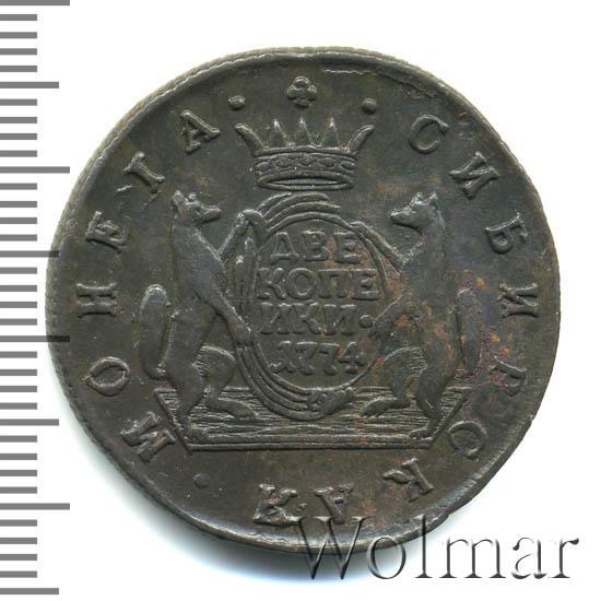 2 копейки 1774 г. КМ. Сибирская монета (Екатерина II). Тиражная монета