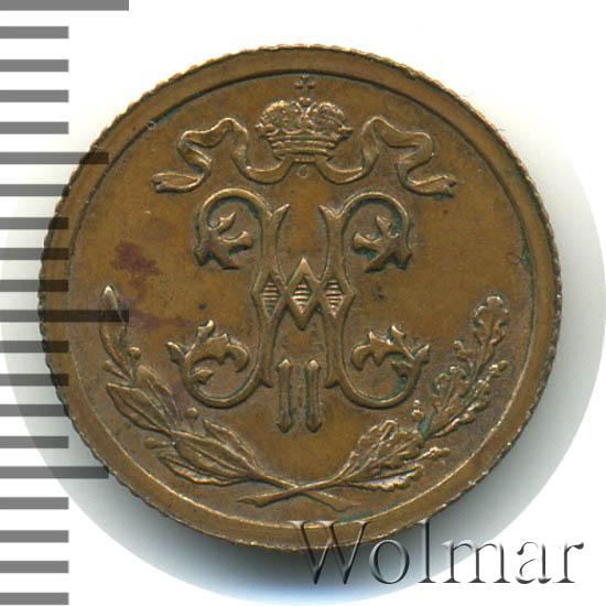 1/2 копейки 1914 г. СПБ. Николай II
