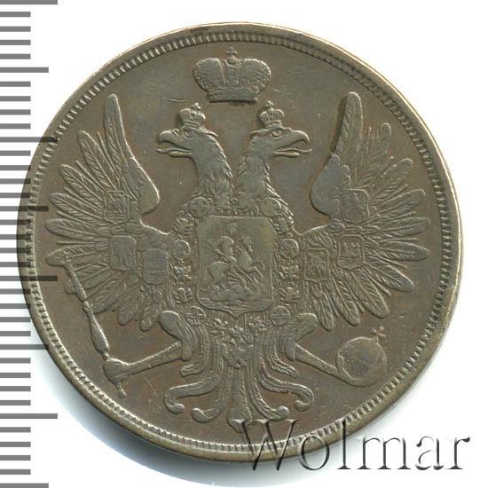 3 копейки 1856 г. ВМ. Александр II Варшавский монетный двор