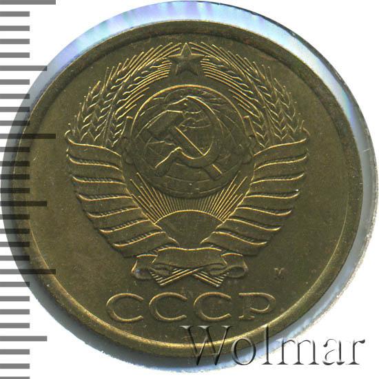 5 копеек 1990 г. Под второй буквой «К» 3 линии между листьями венка