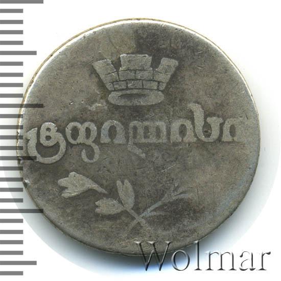 Двойной абаз 1827 г. АТ. Для Грузии (Николай I)