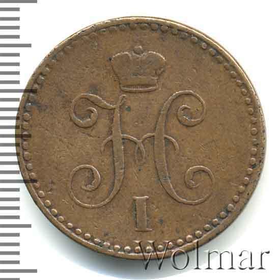 1 копейка 1842 г. СПМ. Николай I Ижорский монетный двор