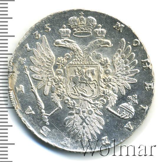 1 рубль 1735 г. Анна Иоанновна. Тип года. Хвост орла острый