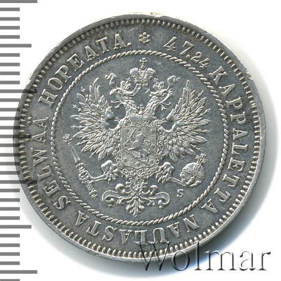 2 марки 1874 г. S. Для Финляндии (Александр II).