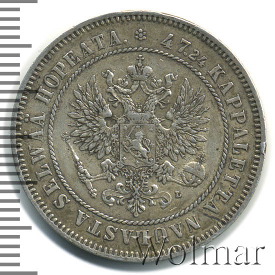 2 марки 1905 г. L. Для Финляндии (Николай II)