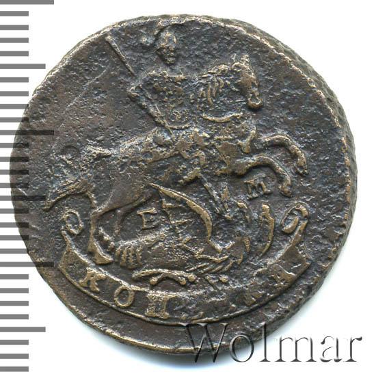 1 копейка 1789 г. ЕМ. Екатерина II. Буквы ЕМ