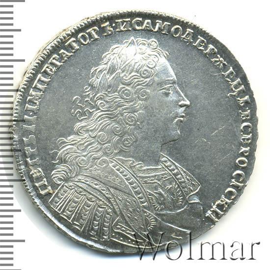 1 рубль 1728 г. Петр II. Портрет разделяет надпись. Красный тип