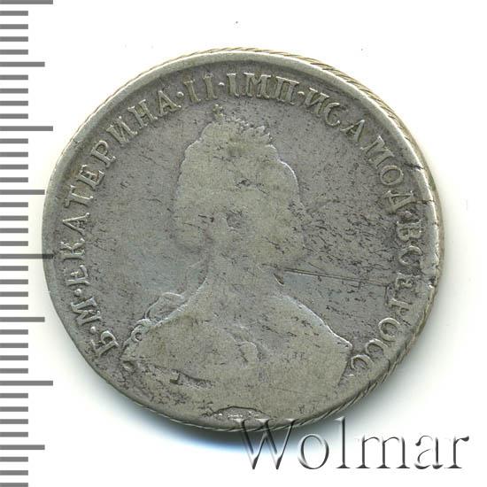 Полтина 1785 г. СПБ ЯА. Екатерина II.