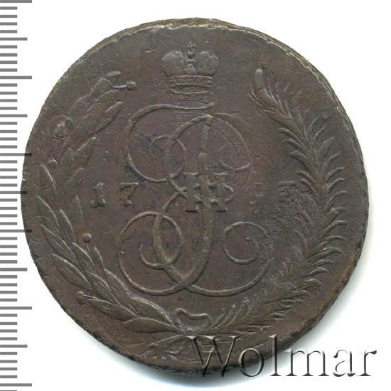 5 копеек 1793 г. Павловский перечекан (Павел I) Без обозначения монетного двора