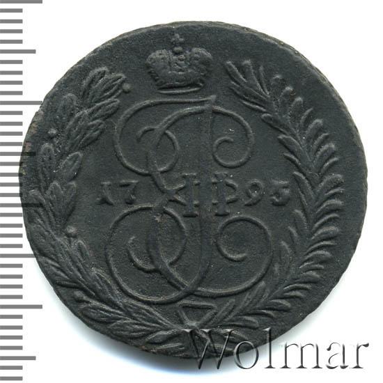 2 копейки 1795 г. АМ. Екатерина II. Буквы АМ