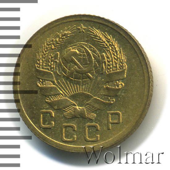 1 копейка 1936 г. Цифра «3» в дате стоит прямо