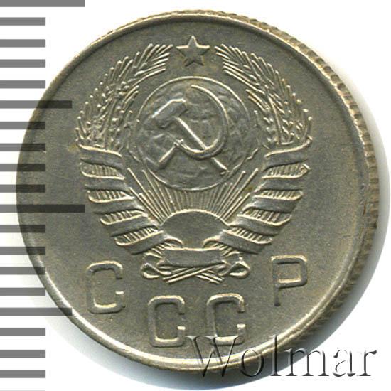 10 копеек 1945 г. Стебли колосьев в срезе толстые