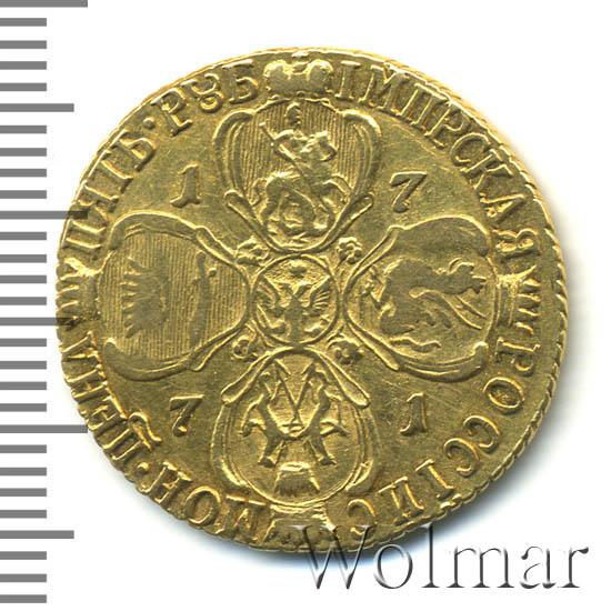 5 рублей 1771 г. СПБ. Екатерина II.