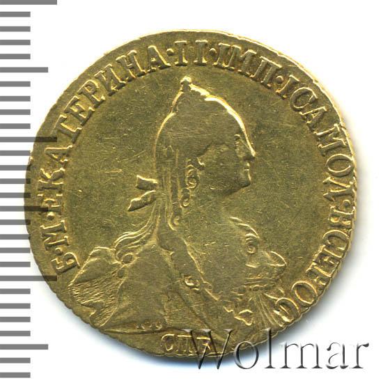 5 рублей 1771 г. СПБ. Екатерина II
