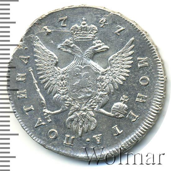 Полтина 1747 г. ММД. Елизавета I. Красный монетный двор
