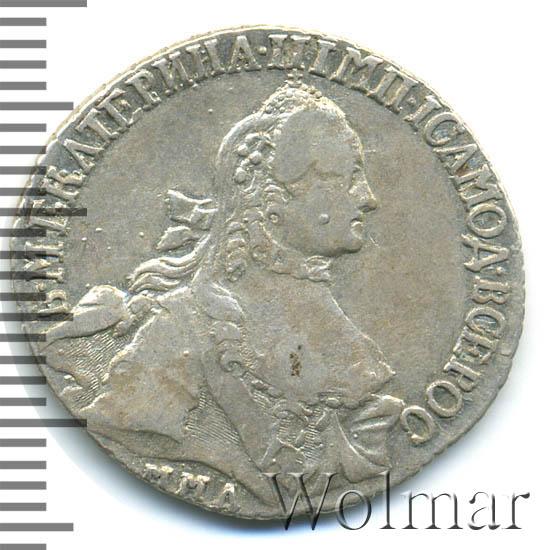 20 копеек 1765 г. ММД. Екатерина II. Красный монетный двор