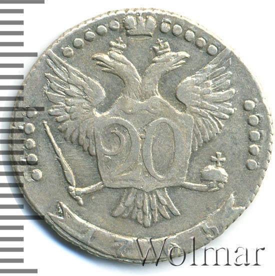 20 копеек 1765 г. ММД. Екатерина II Красный монетный двор