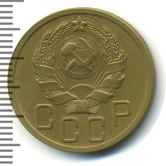 5 копеек 1935 г. Лицевая сторона - 2, оборотная сторона - Б (новый тип)