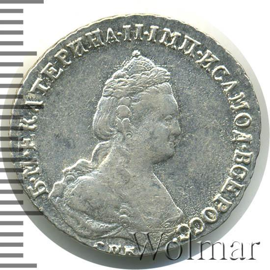 20 копеек 1787 г. СПБ. Екатерина II.