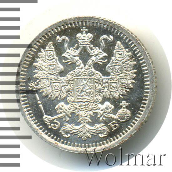 5 копеек 1910 г. СПБ ЭБ. Николай II